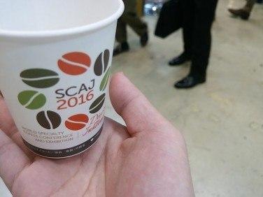 SCAJが開催する「日本最大級のコーヒー展覧会」
