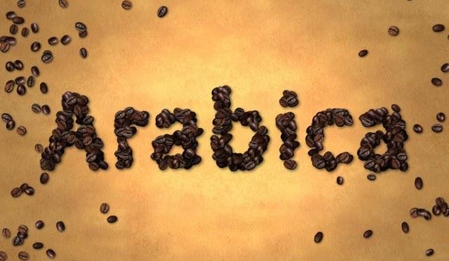 arabica_coffee