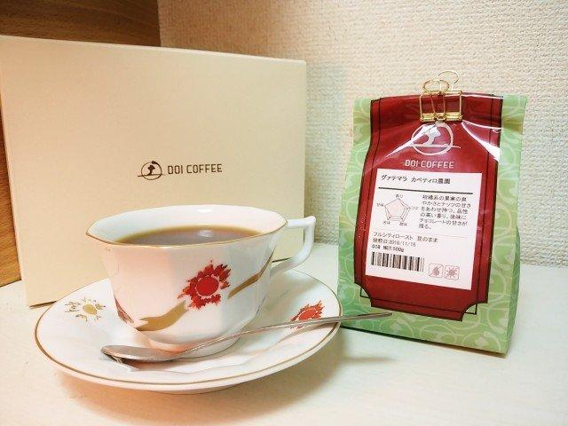 カペティロ・コーヒー