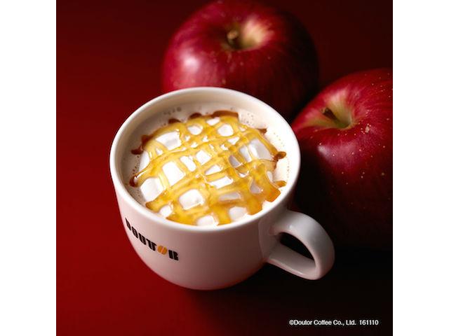 【ドトール】冬の素材を活かしたドリンク「キャラメルアップル・ラテ」を新発売