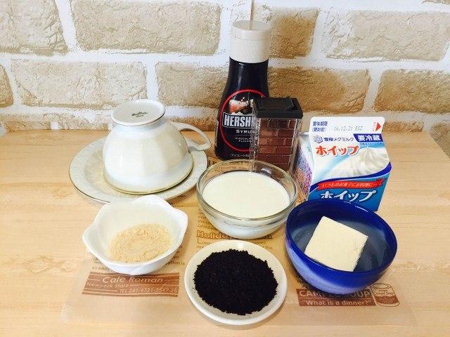 クリームチーズコーヒー_材料