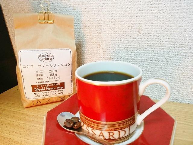 コンゴサプール_コーヒー