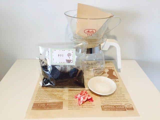 チコリコーヒーゼリー_材料