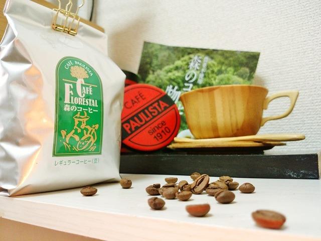 カフェ-・パウリスタ 森のコーヒー_豆