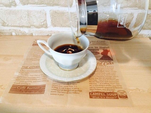 クリームチーズコーヒー_コーヒーを淹れる