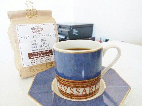 テラノーバ_コーヒー