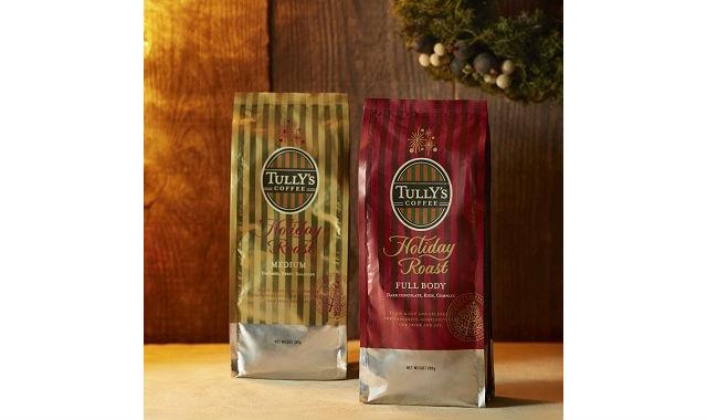 【タリーズ】限定コーヒー豆「タリーズ ホリデーロースト」を2種類発売