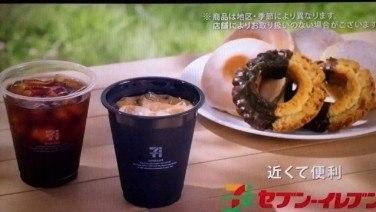 セブンカフェの歴史