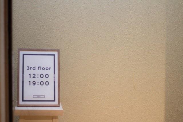 coffee-valley-3rd-floor