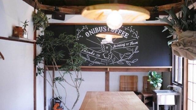 onibus-coffee_shop
