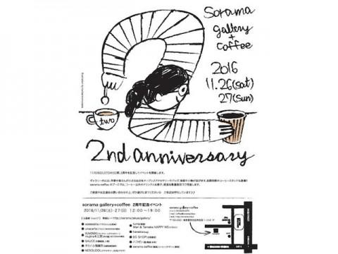 sorama gallery + coffee 2nd anniversary