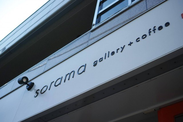 sorama_shop