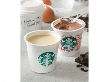 【スターバックス】オリジナルの「ミルクカスタードプリン」「チョコレートプリン」が日本限定発売