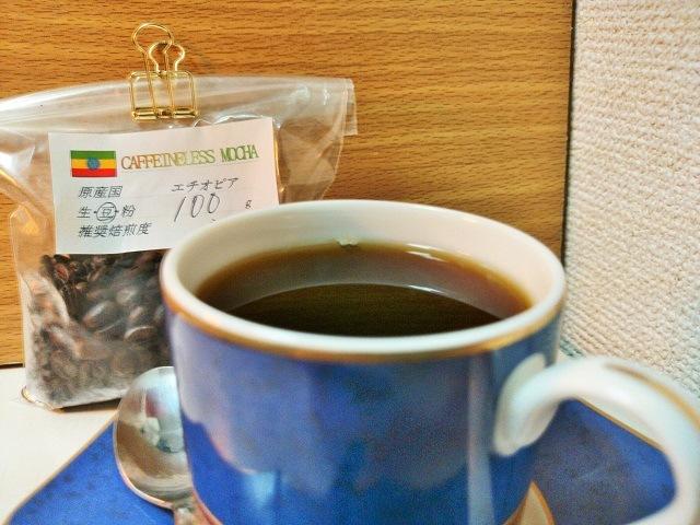 デカフェ_カフェインレス・モカ_コーヒー