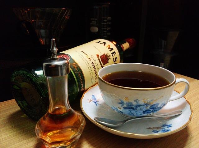 KEY COFFEE_トアルコトラジャ_ウィスキー
