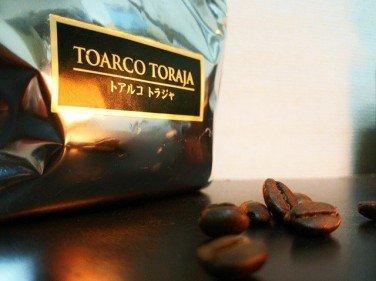 KEY COFFEE幻のコーヒー「トアルコトラジャ」
