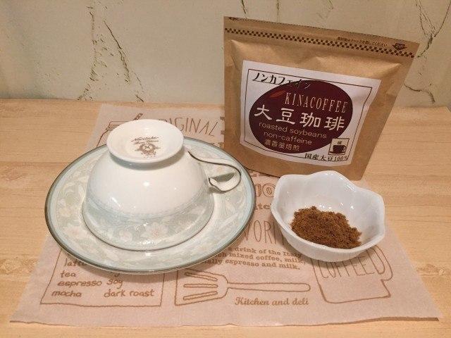 ノンカフェイン大豆コーヒー_材料