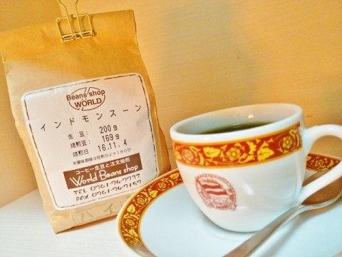 インド・モンスーン_コーヒー