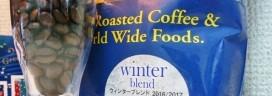 KALDI WINTER BREND 豆 272x96