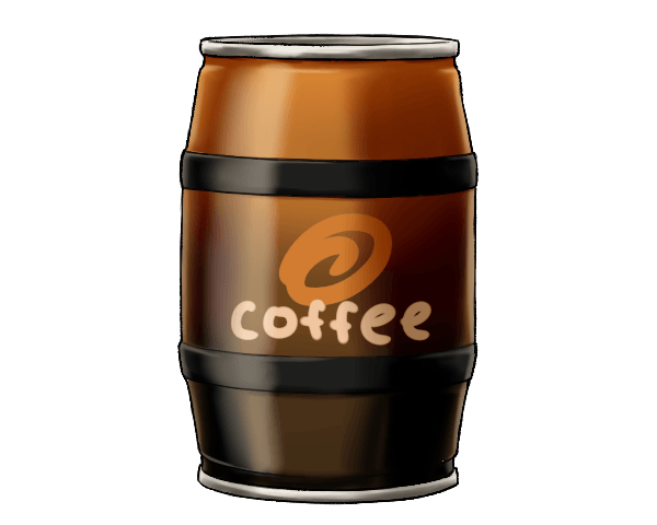 缶コーヒー 樽型缶