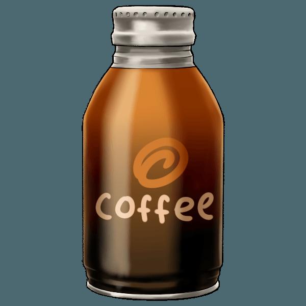 ボトルコーヒー・ボトル缶