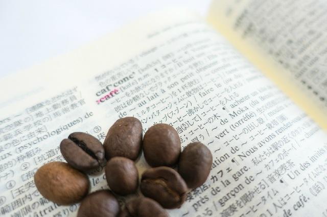 コーヒーインストラクター1級_勉強_資格