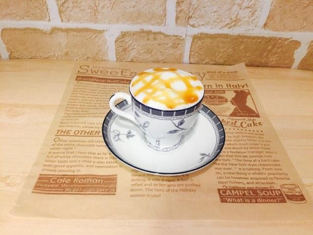ノンカフェイン_かぼちゃコーヒー_アレンジ_できあがり