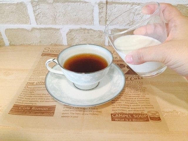 ノンカフェイン_どんぐりコーヒー_アレンジ_ミルクを入れる