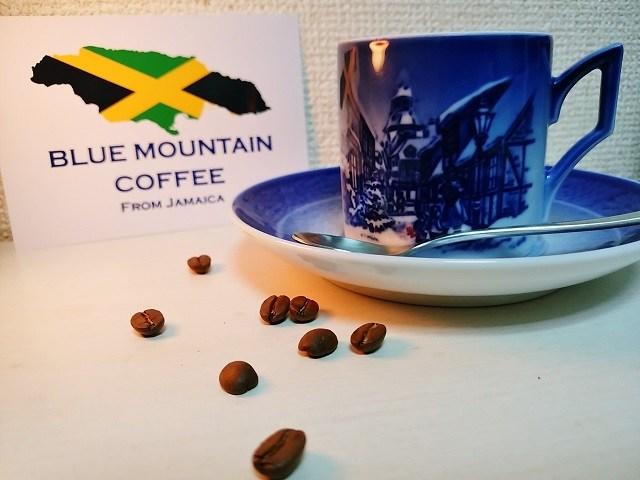 コーヒーの王様「ブルーマウンテンNo.1」