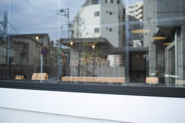 1-room-coffee_logo
