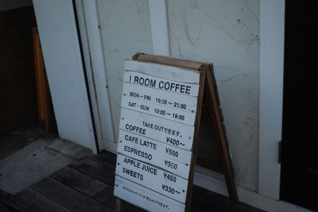 1-room-coffee_menu