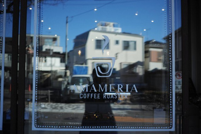 AMAMERIA COFFEE ROASTER_logo