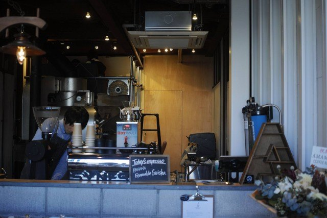 AMAMERIA COFFEE ROASTER_shop1