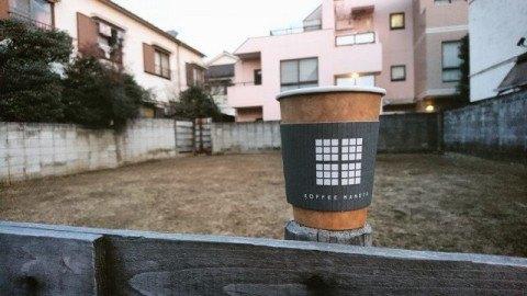 KOFFEE MAMEYA TOP 480x270