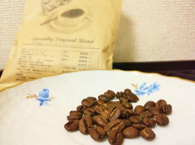 オリジナルブレンド 豆