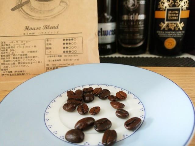 ハウスブレンド 豆