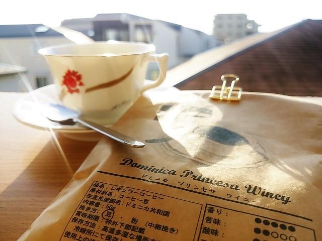 プリンセサワイニー コーヒー①