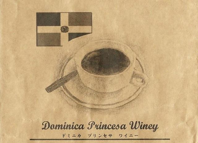 コーヒー豆の通販ショップ ゆう珈琲: ドミニカ プリンセサ・ワイニー