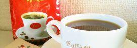 ラオス コーヒー 272x96