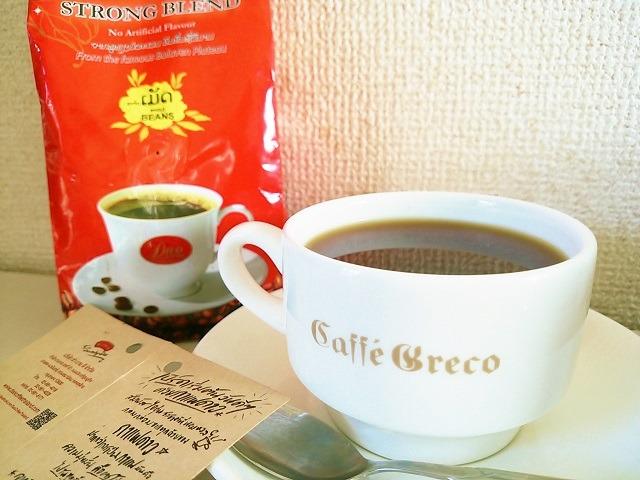 ラオス コーヒー
