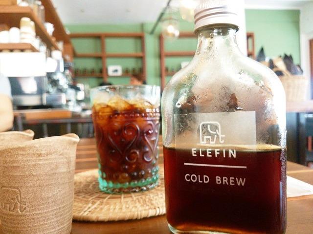 タイ国カフェ_ELEFIN_コールドブリュー