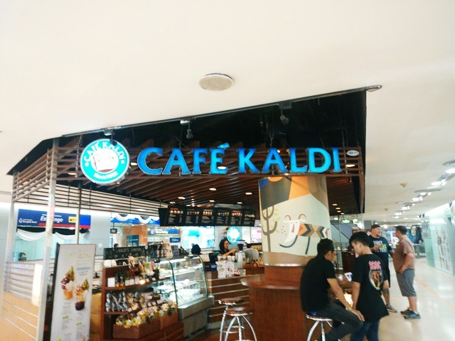 タイ国カフェ_KALDI_カフェ