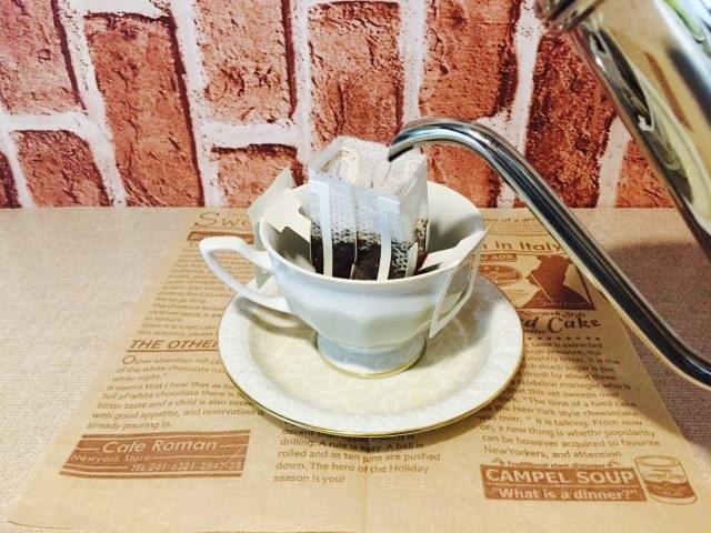 ピーナッツバターミルクコーヒー_コーヒーを淹れる