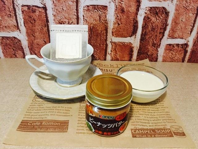 ピーナッツバターミルクコーヒー_材料
