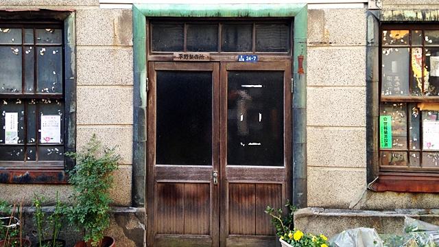 喫茶ペナント_古い建物2