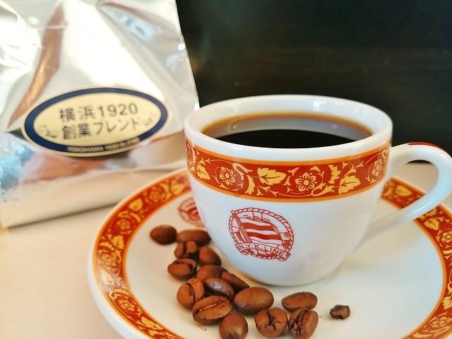 キーコーヒーの歴史「横浜1920創業ブレンド」