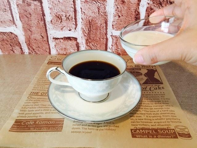 蜂蜜黒糖ミルクコーヒー_牛乳を入れる