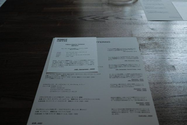 BONNIE COFFEE TOKYO menu
