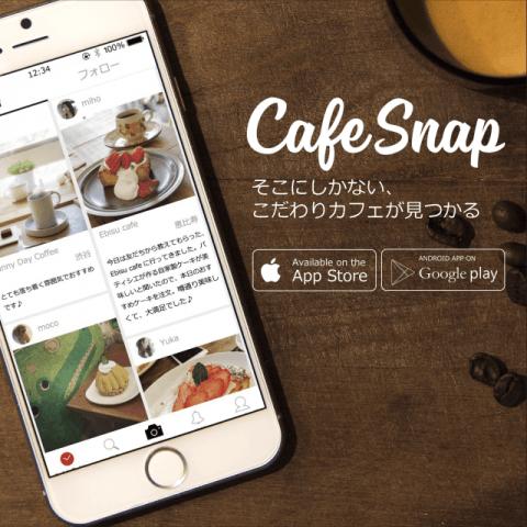 CafeSnap