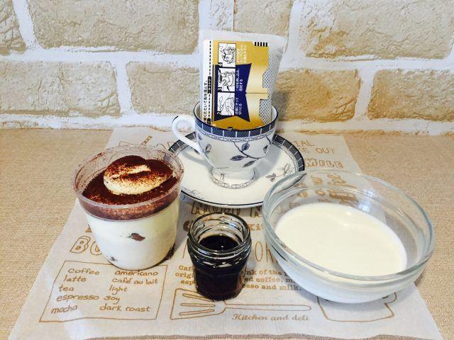 カルーアティラミスコーヒー_材料